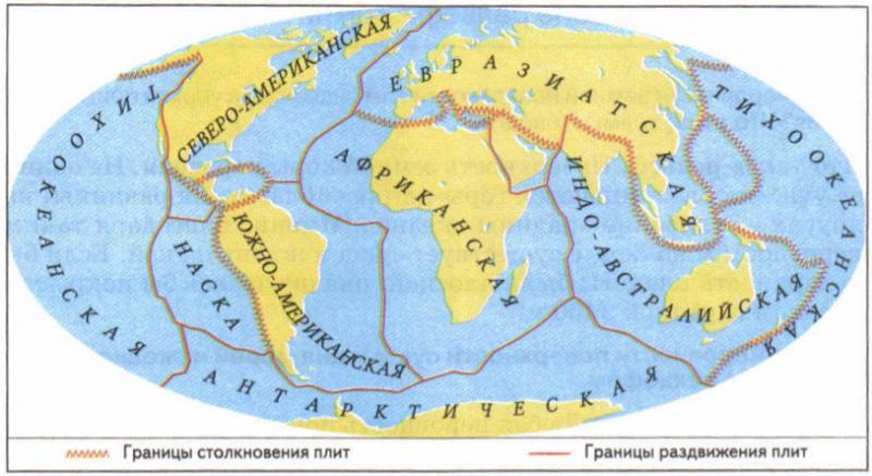 фото мясной карта мира с разломами земной коры самая лучшая