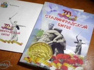 http://cherepovec.bezformata.ru
