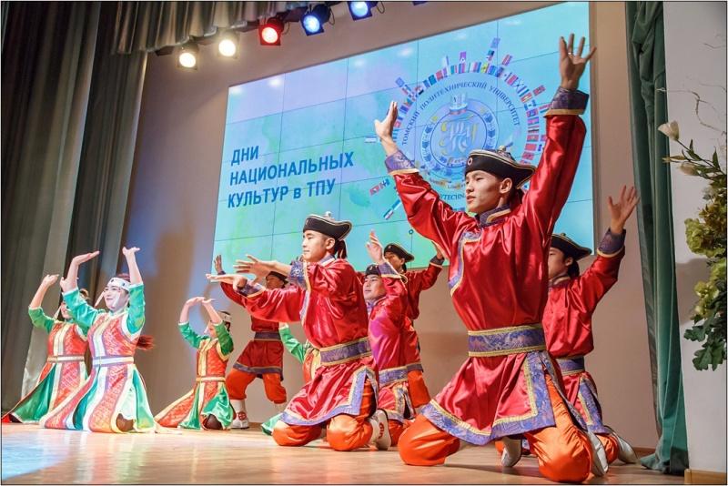 Знакомство С Культурой И Традициями Разных Народов