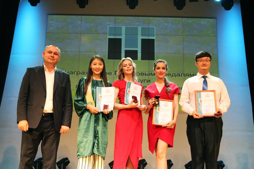 international graduates 2018