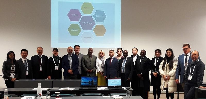 BRICS Network University conference