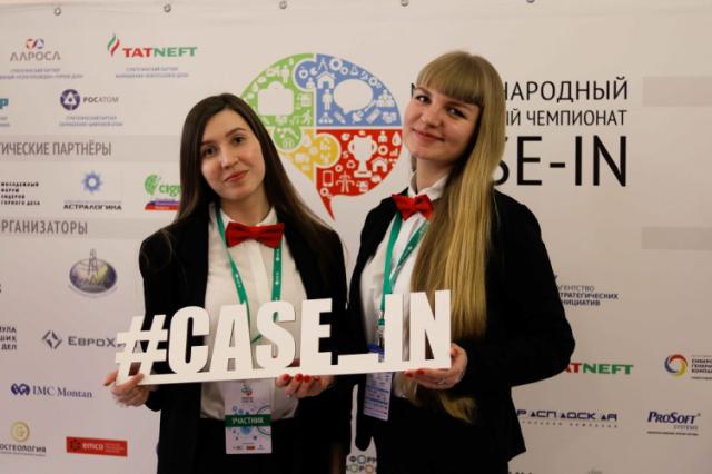 В ТПУ пройдет отборочный этап нового направления международного чемпионата «CASE-IN»