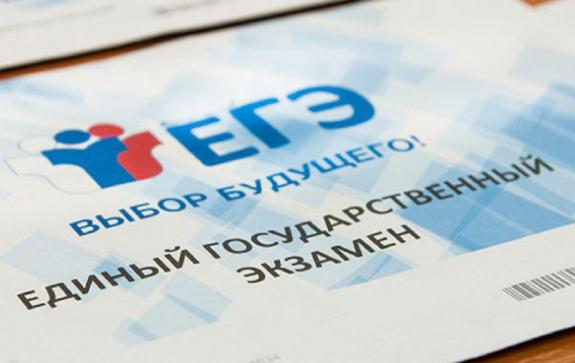 Уже восемь лицеистов ТПУ в этом году набрали 100 баллов на ЕГЭ