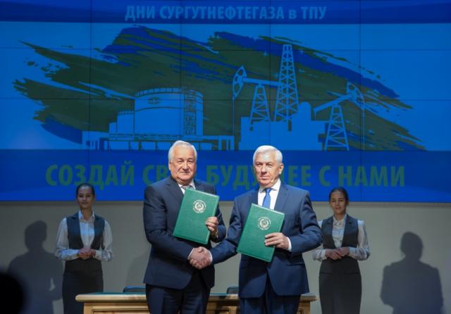 Партнером Томского политеха стал один из лучших работодателей страны — нефтегазовая компания «Сургутнефегаз»