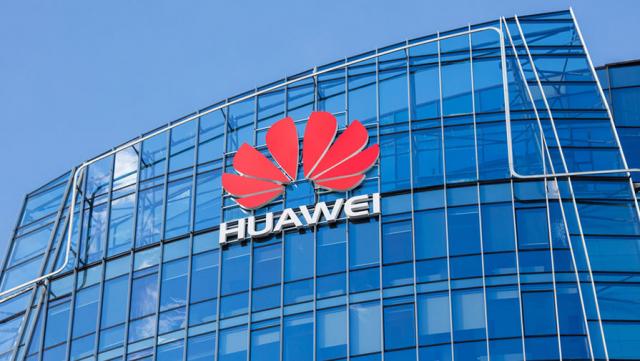 Томский политех стал академией мирового телекоммуникационного гиганта Huawei