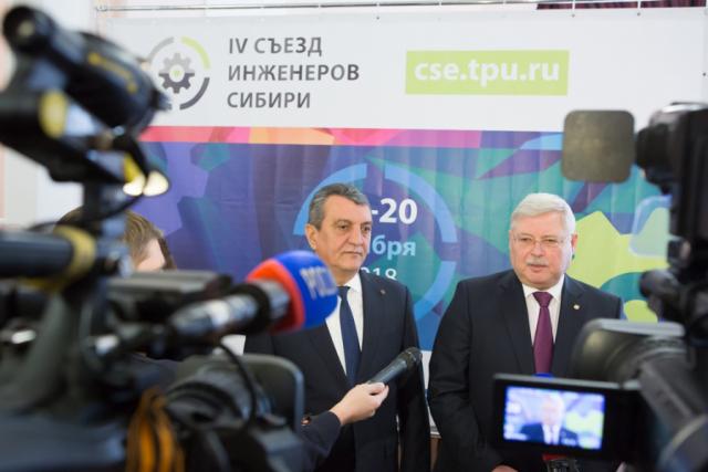 Губернатор Томской области Сергей Жвачкин вновь возглавил Наблюдательный совет ТПУ