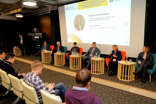 Итоги международного форума в ТПУ: вузы, бизнес и власть должны объединиться для развития региональных предпринимательских экосистем