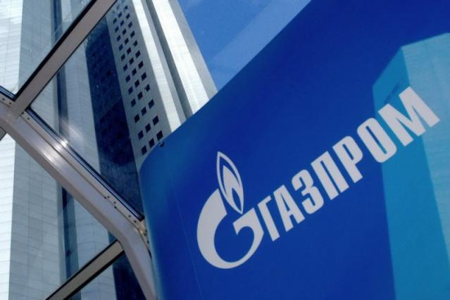 Выпускник ТПУ возглавил «Газпром трансгаз Краснодар»