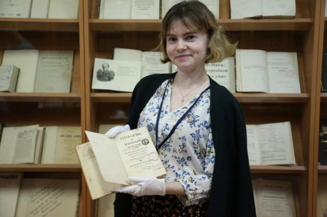 Политехники смогут «поработать» библиотекарями и хранителями редких книг в НТБ ТПУ
