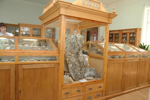 Музей минералогии
