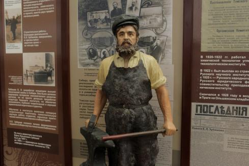 Музей истории ТПУ