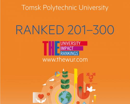 29fbf485d0f ТПУ в рейтинге влияния университетов THE вошел в топ-100 лучших вузов мира  по трем направлениям деятельности