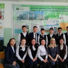 Доцент ТПУ провела занятия по русскому языку для монгольских абитуриентов в Улан-Баторе
