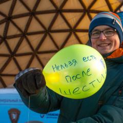 Спасение космической станции и разоблачение яблочного сока: ТПУ присоединится к Неделе науки в Томске