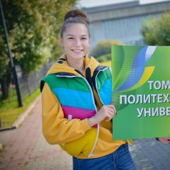 100 баллов за экзамен в магистратуру Томского политеха смогут получить более 100 победителей олимпиады «Прорыв»