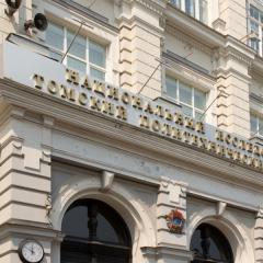 Томский политех возглавил рейтинг российских вузов Фонда Владимира Потанина