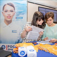 Академия Росатома пригласила на практику первых российских студентов уникальной магистерской программы ТПУ
