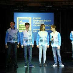 Политехники приняли участие во втором слете учащихся «Газпром-классов»