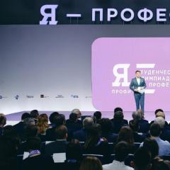 От больших данных до нефтегазового дела: в ТПУ пройдут финальные этапы Всероссийской олимпиады «Я — профессионал»