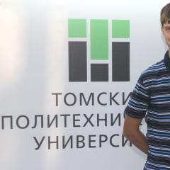 Призер четырех олимпиад, имеющий льготы для поступления в любой вуз России, выбрал ТПУ