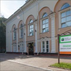 28 июля приемная комиссия Томского политеха будет работать в продленном режиме