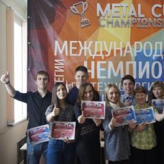 Отборочный этап Международного чемпионата «Metal Cup-2018» пройдет в ТПУ