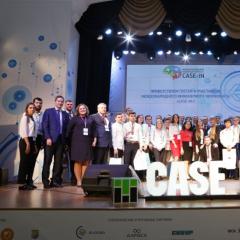 Студенты ТПУ предложили лучшие решения кейсов по металлургии, электроэнергетике и нефтехимии на отборе чемпионата «CASE-IN»