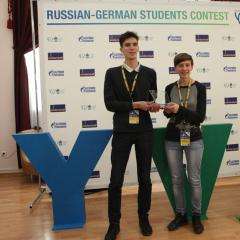 Студенты Томского политеха взяли главный приз международного студенческого конкурса Young Vision Award