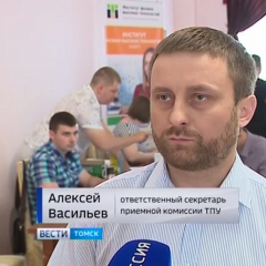 Ответственный секретарь приемной комиссии ТПУ рассказал на «России-24» об особенностях абитуриентской кампании (видео)