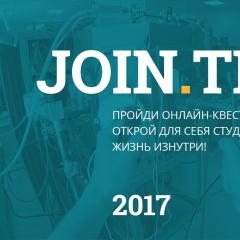 JOIN.TPU: больше 21 тысячи человек «сдавали документы», «жили в общежитиях» и «знакомились с девушками» в онлайн-игре ТПУ