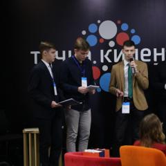 Российские студенты «искали нефть» и программировали на нефтегазовом кейс-чемпионате ТПУ и «Газпром нефти»