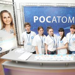 Свои вакансии студентам ТПУ представят лучшие предприятия Росатома