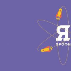 Томский политех проверит знания российских студентов в теплоэнергетике и химической технологии на олимпиаде «Я — профессионал»