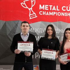 Команда из ЮТИ ТПУ выиграла отборочный этап Международного чемпионата «Metal Cup-2018»