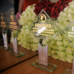 ТПУ получил две премии на международном конкурсе вузов «Интернационализация высшего образования»