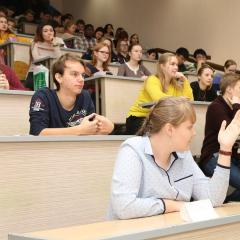Первокурсники Томского политеха проверили свои знания Конституции РФ