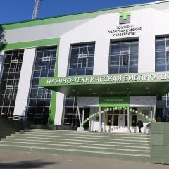 Двухтысячным абитуриентом ТПУ стал победитель олимпиады по естественным наукам из Сургута