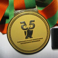 Более 50 политехников поборются в финале за стипендии Фонда Потанина