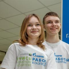 ПАО «Газпром» и ТПУ проведут Отраслевую олимпиаду для студентов и школьников, желающих стать частью команды компании