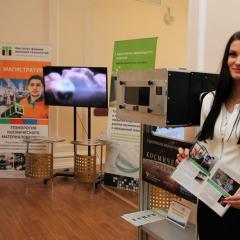 Более 100 молодежных проектов для развития космоса представят в Томском политехе