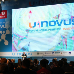 Итоги U-NOVUS: участники воркшопов в ТПУ предложили разработать «умные» каски для рабочих ТЭС и единую систему управления знаниями в Томской области