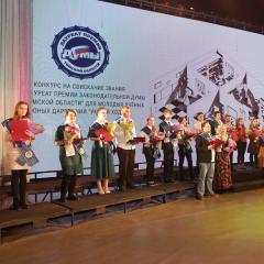 Политехники получили награды во всех номинациях премии Законодательной думы Томской области