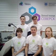 Лицеисты ТПУ сразились со школьниками Томска и Северска в умении работать на станках с ЧПУ