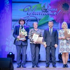24 педагога из разных городов Сибири получили премии ТПУ ко Дню учителя