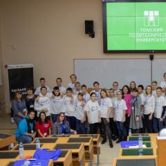 Проекты автоматического гардероба и «умной» мусорки предложили юные инженеры в ТПУ