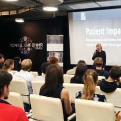 Инновации в здравоохранении: томские студенты «прокачают» свои проекты в области цифровой медицины