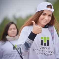 Более ста лучших первокурсников Томского политеха станут обладателями дополнительной стипендии