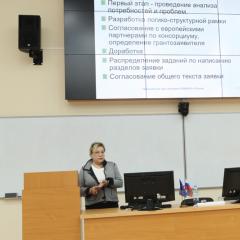 В Томском политехе прошел семинар-тренинг по подаче заявок на гранты Erasmus+