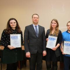 Студенты Томского политеха получили именные стипендии СХК
