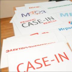 В Томском политехе вновь пройдет отборочный этап Международного инженерного чемпионата «CASE-IN»